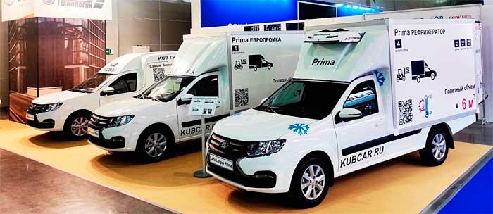 ВАЗ показал три новых версии Lada Largus